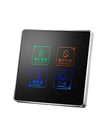 Hotel Electronic Doorplate Wall Touch Switch with doorbell system LOCSTAR